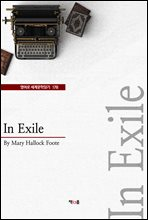 In Exile (영어로 세계문학읽기 178)